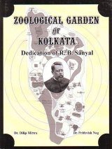 Zoological Garden of Kolkata