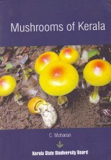 Mushrooms of Kerala Image
