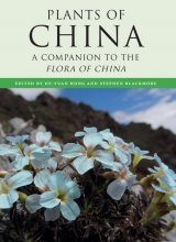 The Plants of China