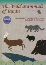The Wild Mammals of Japan