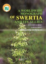 A Worldwide Monograph of Swertia and Its Allies