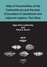 Atlas of Foraminifera of the Carboniferous and Permian (Cisuralian) of Uzbekistan and Adjacent Regions, Tien Shan Image