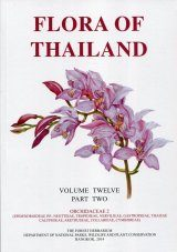 Flora of Thailand, Volume 12, Part 2 Image