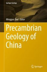 Precambrian Geology of China Image