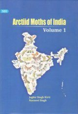 Arctiid Moths of India, Volume 1