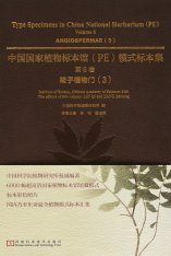 Type Specimens in China National Herbarium (PE), Volume 6: Angiospermae (3) [English / Chinese]