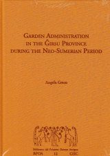 Garden Administration in the Girsu Province during the Neo-Sumerian Period Image