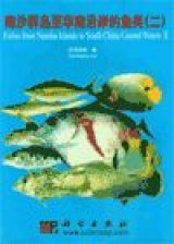 Fishes From Nansha Islands to South China Coastal Waters, Volume 2 [English / Chinese]