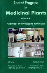Recent Progress in Medicinal Plants, Volume 41: Analytical and Processing Techniques