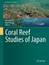 Coral Reef Studies of Japan