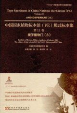 Type Specimens in China National Herbarium (PE), Volume 11: Angiospermae (8) [English / Chinese]