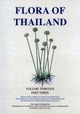 Flora of Thailand, Volume 13, Part 3