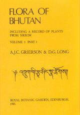 Flora of Bhutan (9-Volume Set)