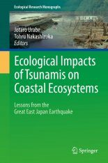 Ecological Impacts of Tsunamis on Coastal Ecosystems