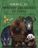 Mystery Creatures of China