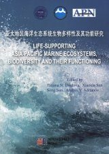 Life-Supporting Asia-Pacific Marine Ecosystems, Biodiversity and their Functioning