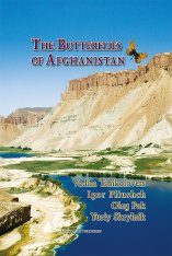 The Butterflies of Afghanistan