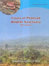 Fauna of Phansad Wildlife Sanctuary, Maharashtra
