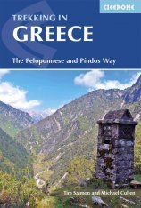 Cicerone Guides: Trekking in Greece