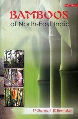 Bamboos of North-East India