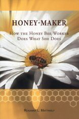 Honey-Maker