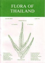 Flora of Thailand, Volume 3: Pteridophytes (4-Volume Set)