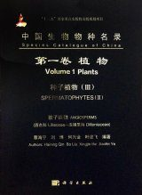 Species Catalogue of China, Volume 1: Plants: Spermatophyes (III): Angiosperms: Liliaceae-Dilleniaceae [Chinese]