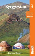 Bradt Travel Guide: Kyrgyzstan