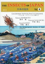 The Insects of Japan, Volume 4