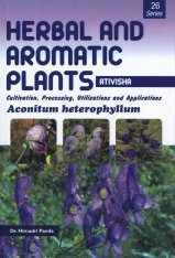 Herbal and Aromatic Plants: Ativisha: Aconitum heterophyllum: