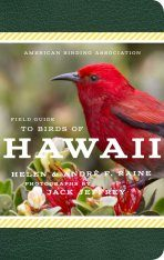 American Birding Association Field Guide to Birds of Hawaii