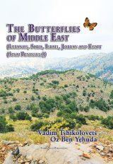 The Butterflies of Middle East