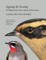 Ageing & Sexing of Migratory East Asian Passerines [English / Chinese]