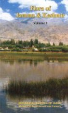 Flora of Jammu and Kashmir, Volume 1