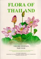 Flora of Thailand, Volume 14, Part 4