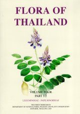 Flora of Thailand, Volume 4, Part 3.2
