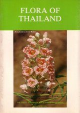 Flora of Thailand, Volume 5, Part 3