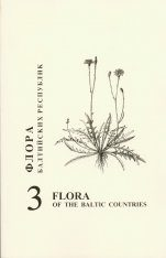 Flora of the Baltic Countries, Volume 3: Compendium of Vascular Plants [English / Russian] Image