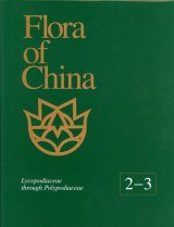 Flora of China, Volume 2-3: Lycopodiaceae through Polypodiaceae