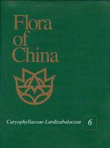 Flora of China, Volume 6: Caryophyllaceae through Lardizabalaceae