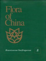 Flora of China, Volume 8: Brassicaceae through Saxifragaceae