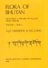 Flora of Bhutan, Volume 1, Part 1