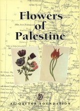 Flowers of Palestine [English / Arabic]