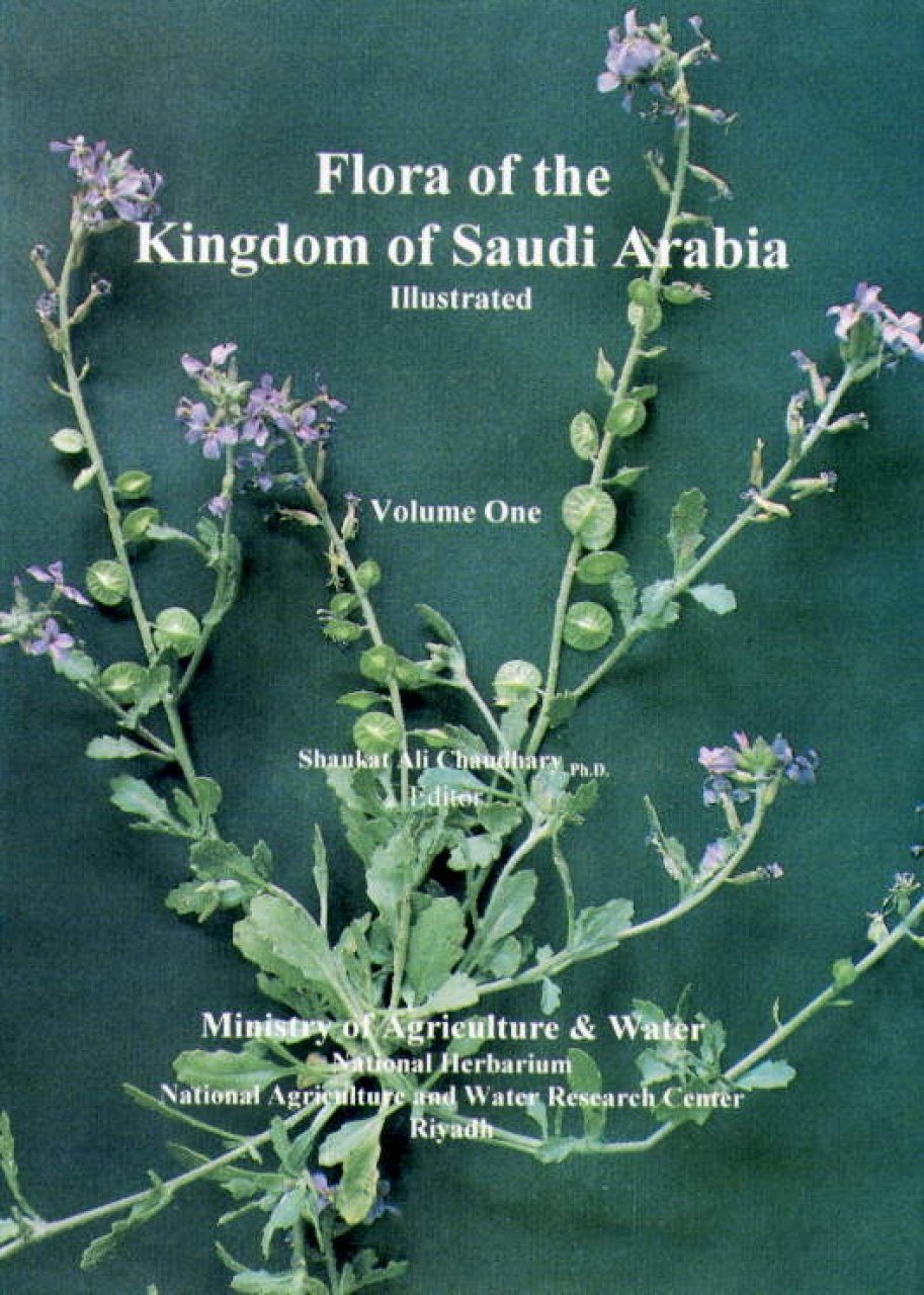 Flora of the Kingdom of Saudi Arabia, Volume 1