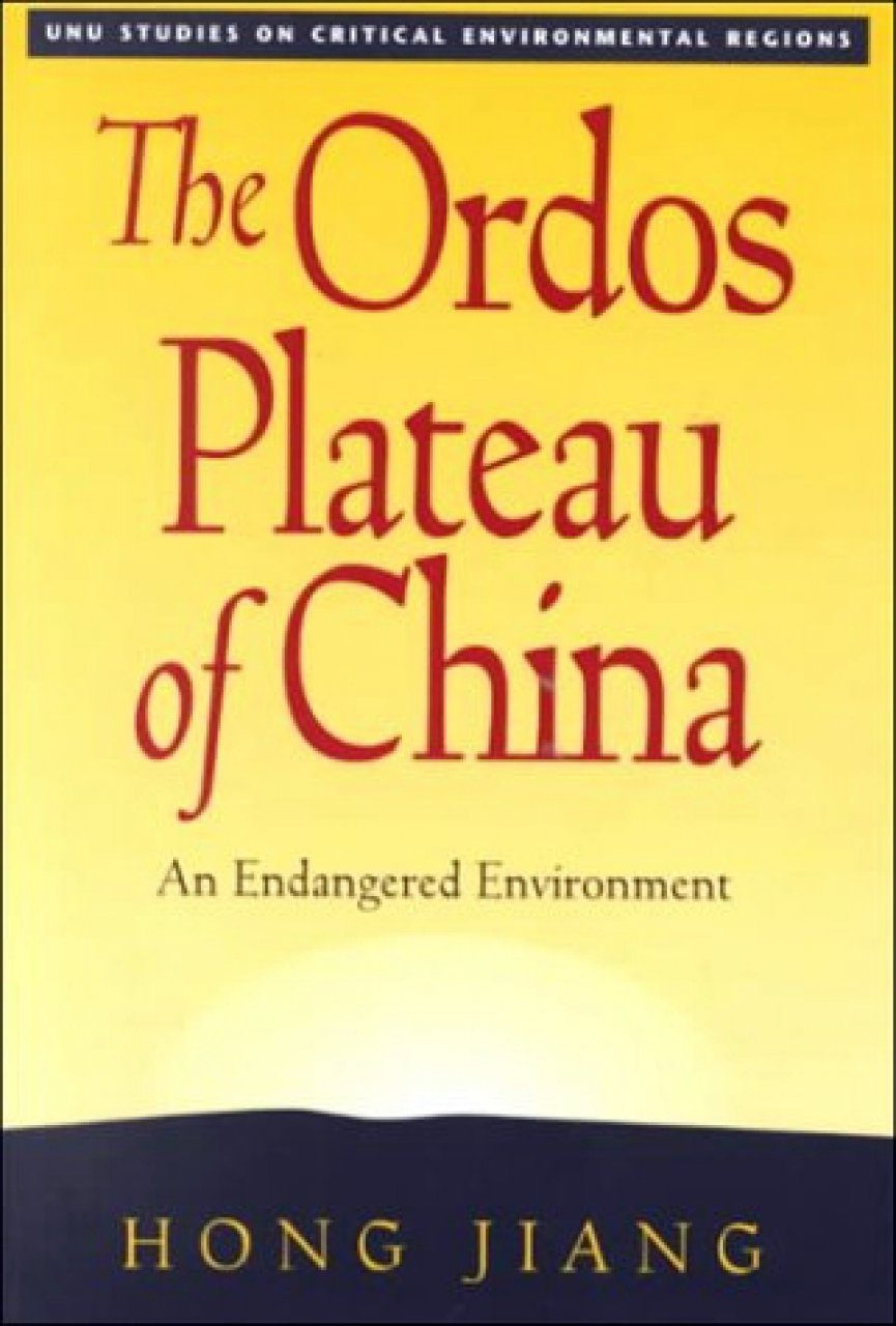 The Ordos Plateau of China