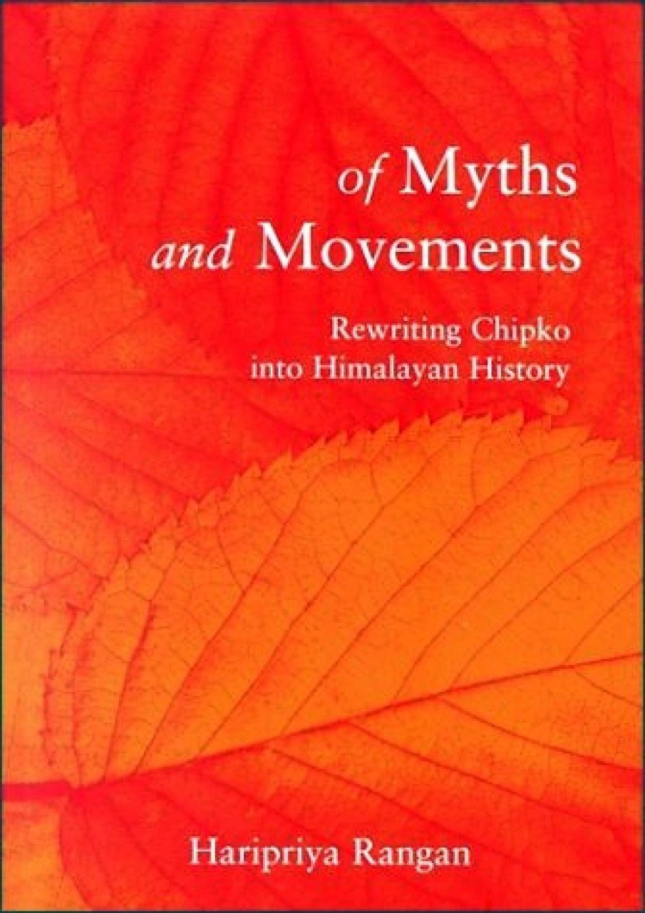 Of Myths and Movements