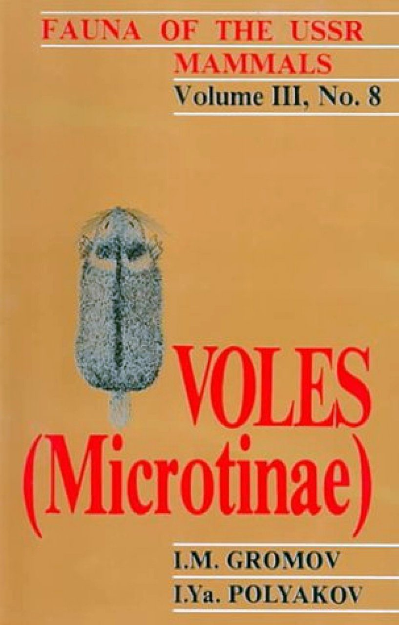 Fauna of the USSR, Mammals, Volume 3/8: Voles (Microtinae)