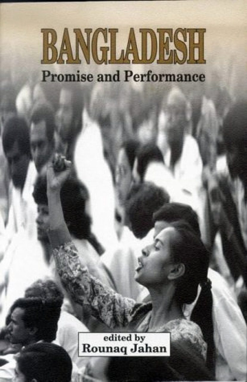 Bangladesh: Promise and Performance