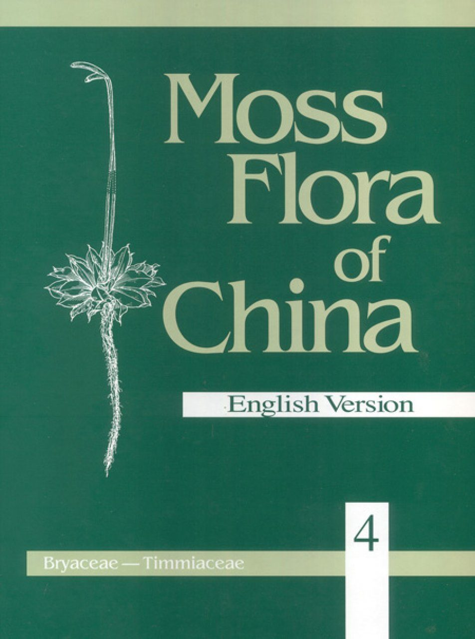 Moss Flora of China, Volume 4