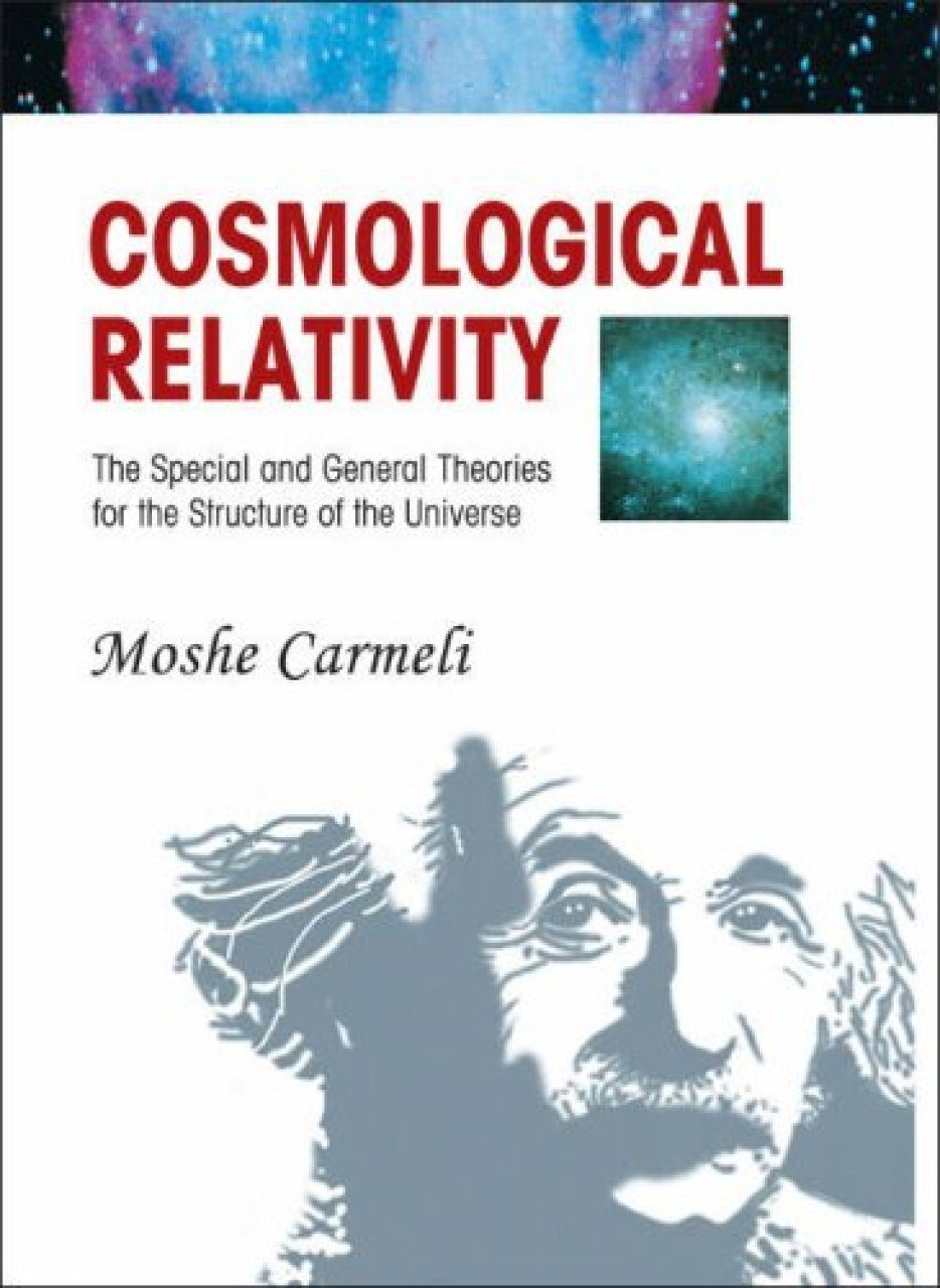 Cosmological Relativity